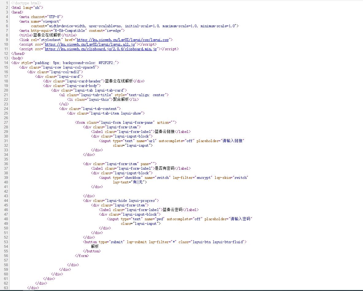 宝塔在Tengine-Nginx已编译情况下增加模块